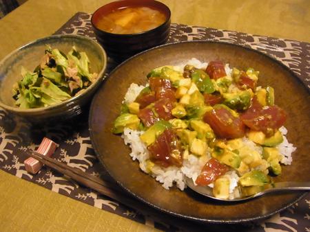 1アボカド鮪長芋丼定食