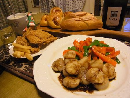 4クリスマスの夕飯