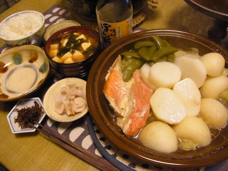 1金目鯛とかぶと長芋とスナップえんどうのタジン蒸し定食