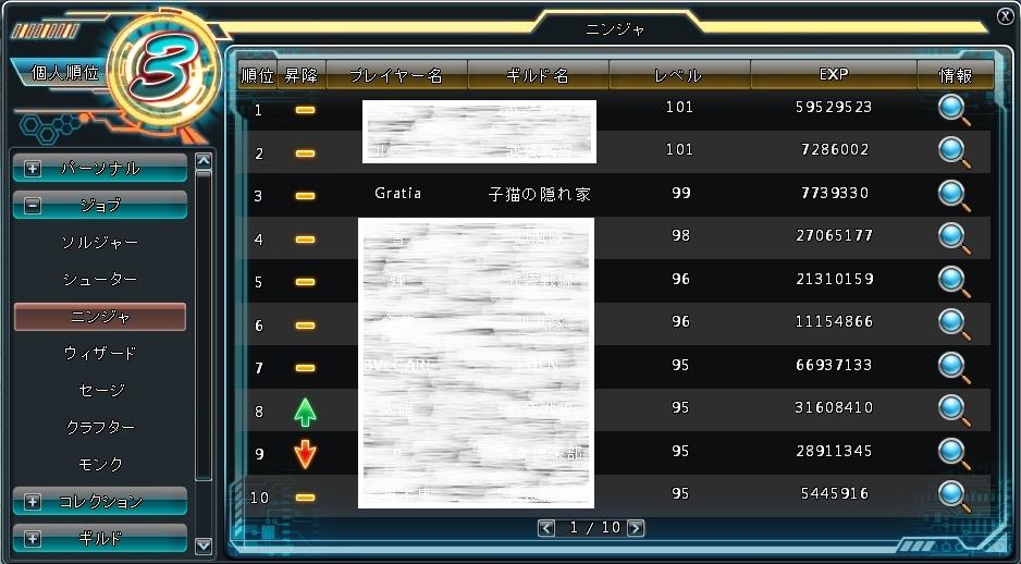 20121216110944ffc.jpg