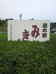 KIMG0034.jpg