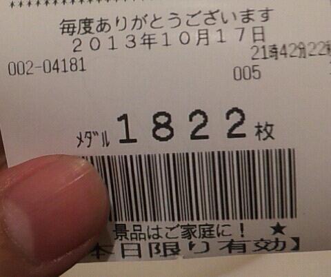 20131212143345751.jpg