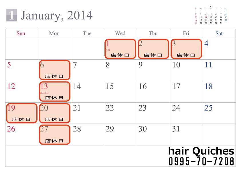 calendar-sim-a4-2014-01.jpg