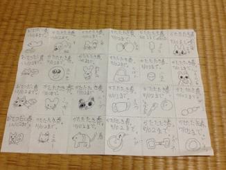 fc2blog_201305122041126d5.jpg