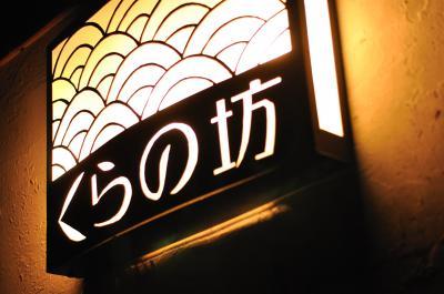 izu13_convert_20130105122533.jpg