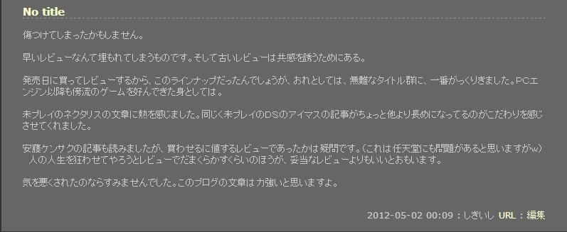 blog032702.jpg