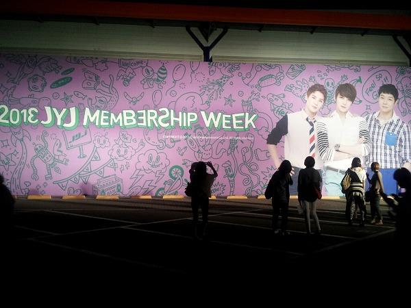 s-membership.jpg
