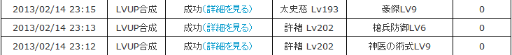 20130215004337179.png