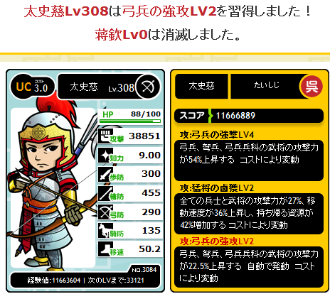20130401215122dbe.png