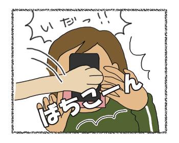 03092012_3.jpg