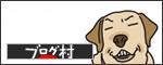 羊の国のラブラドール絵日記シニア!!引っ越し完了5