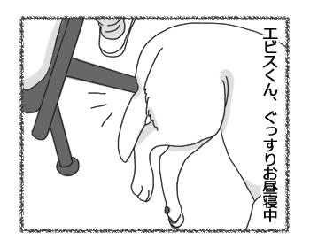 羊の国のラブラドール絵日記シニア!!4コマ漫画「自ら金縛り」1