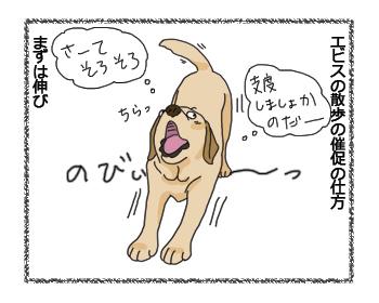 16102012_1mini.jpg