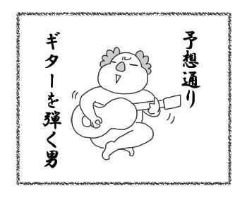 羊の国のラブラドール絵日記シニア!! ブログ漫画「引っ越し当日」1