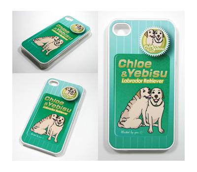 羊の国のラブラドール絵日記、クロエ誕生日記念企画iPhoneケース