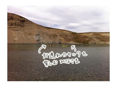 羊の国のラブラドール絵日記シニア!!「朝の一場面」写真1
