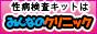 201212221815405d0.jpg