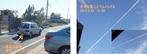 201411011042009e9.jpg