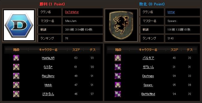 2012-11-29_132007.jpg