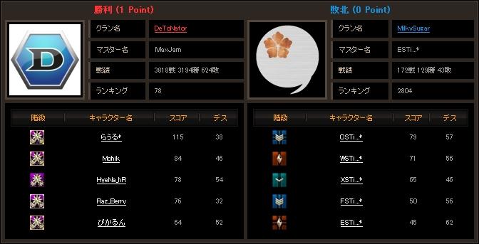 2012-11-29_132032.jpg