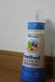method 洗剤 fresh air