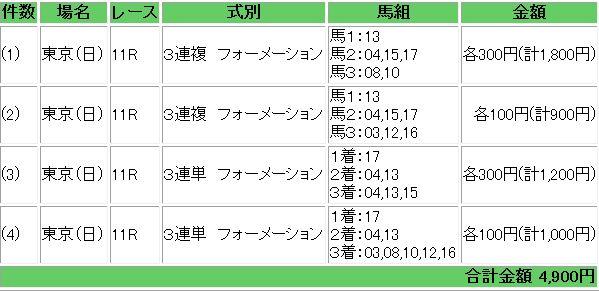 2012112510130735a.jpg