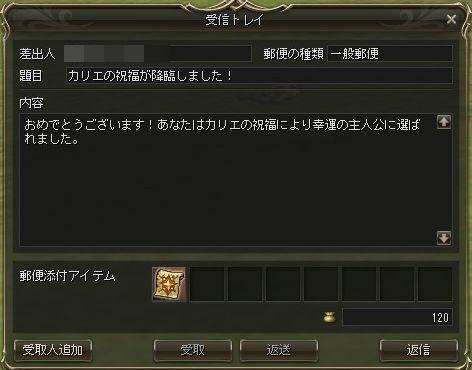 20130107150157430.jpg