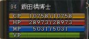 2013030511005530b.jpg
