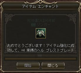 20130307161126e45.jpg