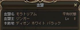 20131210152754c0e.jpg