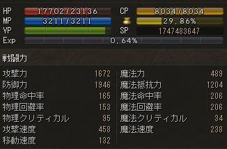OE_130304_14.jpg