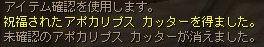 OE_130304_6.jpg