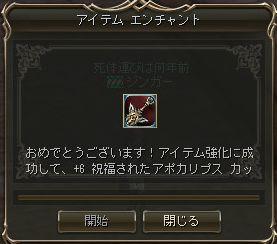 OE_130304_7.jpg