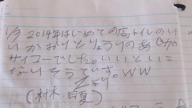 edit_2014-01-07_10-12-36-143.jpg