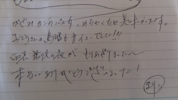 edit_2014-01-07_10-13-29-442.jpg