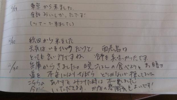 edit_2014-01-07_10-20-23-695.jpg