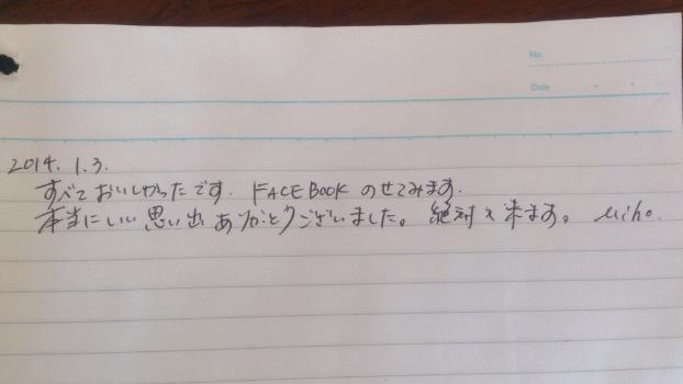 edit_2014-01-07_10-21-20-930.jpg