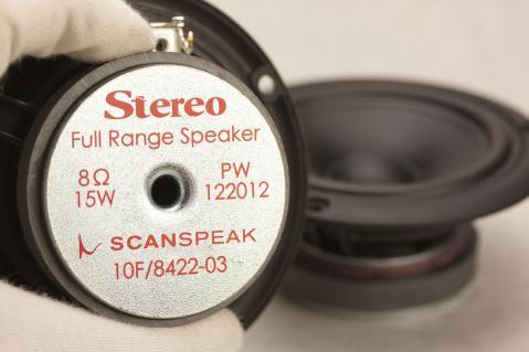 Stereo八月号 付録スピーカーユニット4