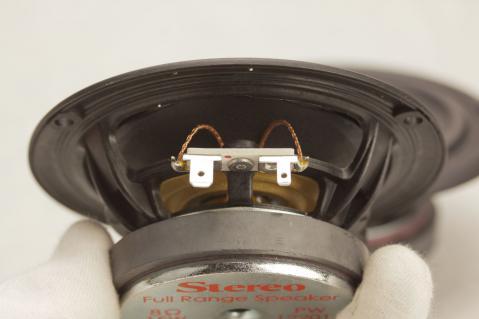 Stereo八月号 付録スピーカーユニット3