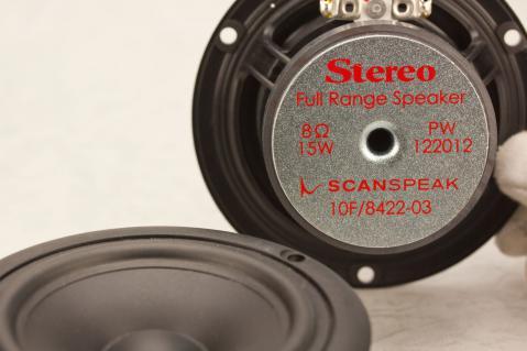 Stereo八月号 付録スピーカーユニット1