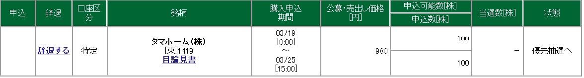 20130322001551cb5.jpg