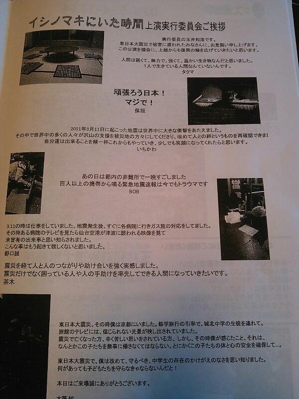 fc2blog_2012112917293969e.jpg