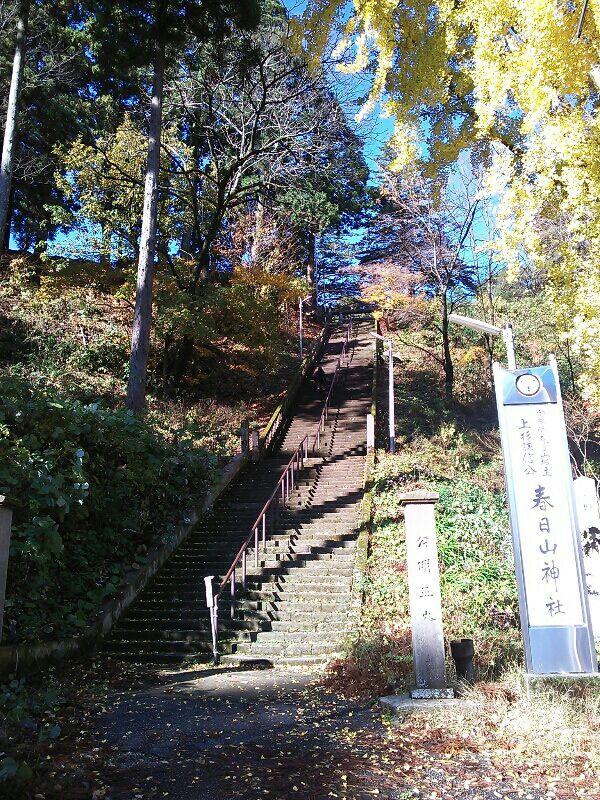 fc2blog_201211302039138cc.jpg