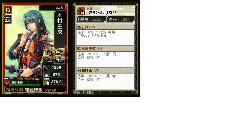 kimura3.jpg