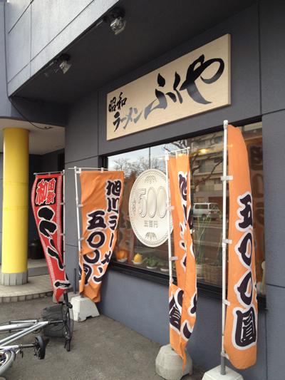 hukuya02.jpg