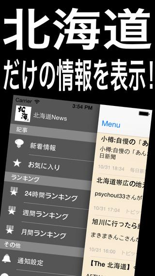 screen14568x568.jpg