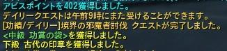 201209202019219cf.jpg