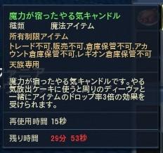 2012092119591352c.jpg