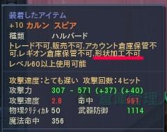 2012101722442568f.jpg