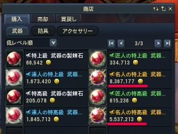 20121021194002734.jpg